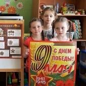 Мероприятия, посвященные Победе в Великой Отечественной войне