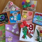 Конкурс поздравительных открыток к 9 Мая