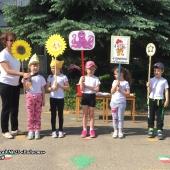 Закрытие летней Спартакиады 2019