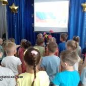 День России. Познавательная беседа