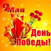 Фото-музей ко Дню Победы