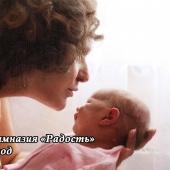 Фотография победителя Костюченко Алексея Александровича «Нежность»