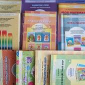 Основная образовательная программа дошкольного образования