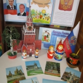 День России 2017 в группе №8
