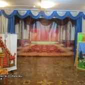 Конкурс центров театральной деятельности