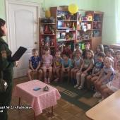 День защитника Отечества в группе №1