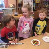 Группа №4. Досуг «Таинственные разноцветные конфеты»