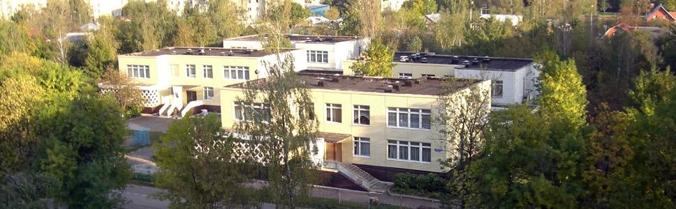 Прогимназия Радость (Серпухов)